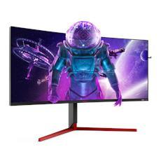 "35"" Ultrawide-Gaming-Display AGON AG353UCG von AOC: 200 Hz, VESA DisplayHDR 1000 und G-Sync Ultimate"