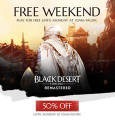 Black Desert Online Remastered am kommenden Wochenende kostenlos auf Steam spielbar