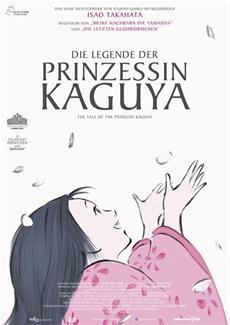 Die Legende der Prinzessin Kaguya als Bester Animationsfilm für Oscar<sup>®</sup> nominiert
