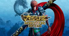 Monkey King: Hero is Back ab sofort erhältlich