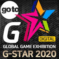 PlatinumGames, 2K Games, Nihon Falcom, XL Games, Hypergryph and more: G-STAR Announces its Amazing Superstar Speaker Line-up for G-CON 2020!