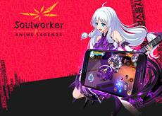 SoulWorker: Anime Legends Announced - Gameforge's Popular Anime Action MMO is Coming Soon to iOS and Android
