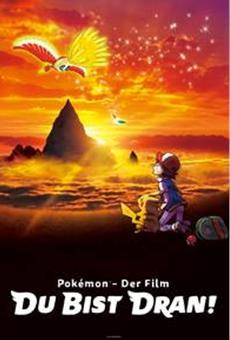 Tickets für Pokémon - Der Film: Du bist dran! ab sofort erhältlich