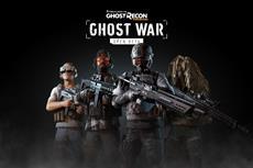 Tom Clancy's Ghost Recon<sup>®</sup> Wildlands | Die offene Beta für den neuen PVP-Modus läuft vom 21. - 25. September