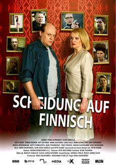 """Der neue Kaurismäki demnächst auf DVD und Blu-Ray: """"SCHEIDUNG AUF FINNISCH - Eine nicht ganz so romantische Komödie"""""""