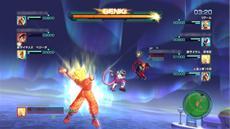 Dragon Ball Z: Battle of Z - Neue Screenshots und weitere Details zum Spiel veröffentlicht