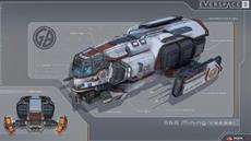 Erster Prototyp von EVERSPACE 2 für Backer veröffentlicht