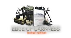 Escape from Tarkov Preorder-Pakete ab sofort verfügbar