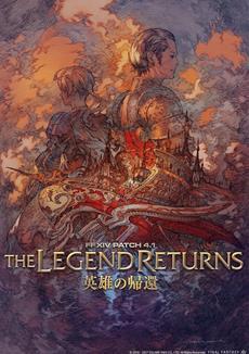 Final Fantasy XIV Online: Erste Details zu Update 4.1