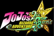 JoJo's Bizarre Adventure: All-Star Battle ab sofort erhältlich
