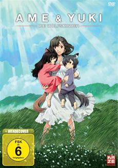 "Mamoru Hosodas neuer Animationfilm ""Wolfskinder"" bei Kazé Anime"