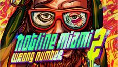 Hotline Miami - Spiele und Soundtracks bei Steam stark reduziert - Erlös geht komplett an die beteiligten Musiker der Spielese