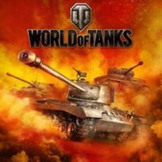 World of Tanks für PlayStation 4: Open Beta Wochenende 2 läuft seit 17 Uhr