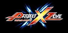 Zweite Project X Zone Demo ab dem 27. Juni im Nintendo eShop